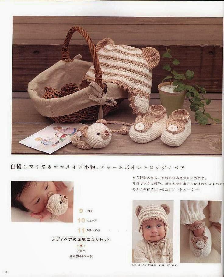 patrones-de-gorro-y-escarpines-bebe-crochet