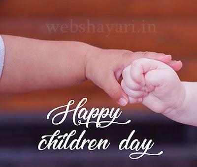 happy children day pix