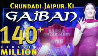 Chundadi Jaipur Ki Lyrics   Sapna Choudhary   Gajban   Song Download