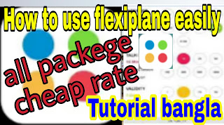How to use flexiplan,data cheap by flexiplan,flexiplan use by Android,