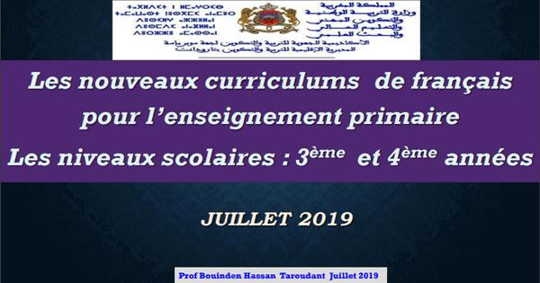 Les nouveaux curriculums de français pour l'enseignement primaire  / 3 ème et 4 ème années