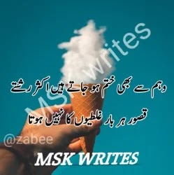 Nice Poetry Images