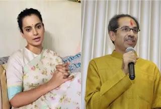 Kangana vs Shiv Sena