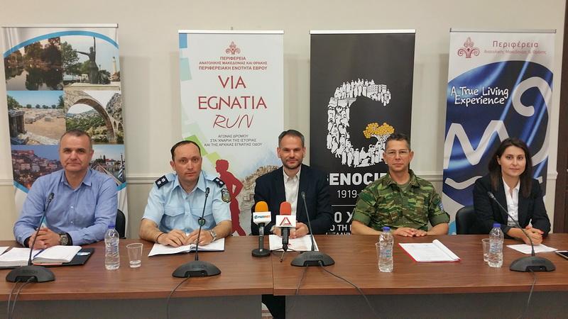 Αλεξανδρούπολη: Όλα έτοιμα για τον αγώνα Via Egnatia Run