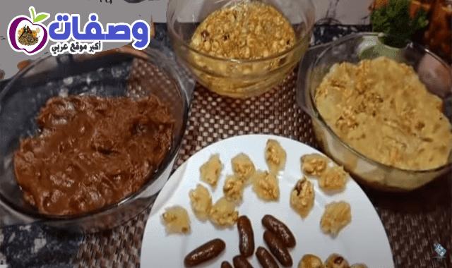 حشوات الكحك فاطمه ابو حاتي