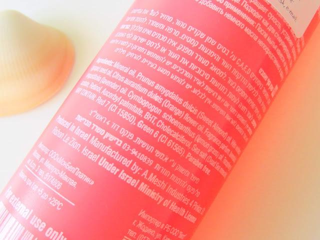 saveonbeautyblog_mon_platin_dsm_bath_body_oil_ingredients