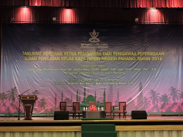 Gambar Sekitar Taklimat Perdana Ketua Pengawas dan Pengawas UPKK Negeri Pahang 2016