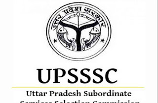 UPSSSC Lower Subordinate Admit Card 2017 UPSSSC Lower Subordinate Services Exam Hall Ticket/ Call Letter 2016-17 2018