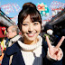 ¿Son exitosas las apps de citas en Japón? Tapple engaña a sus usuarios
