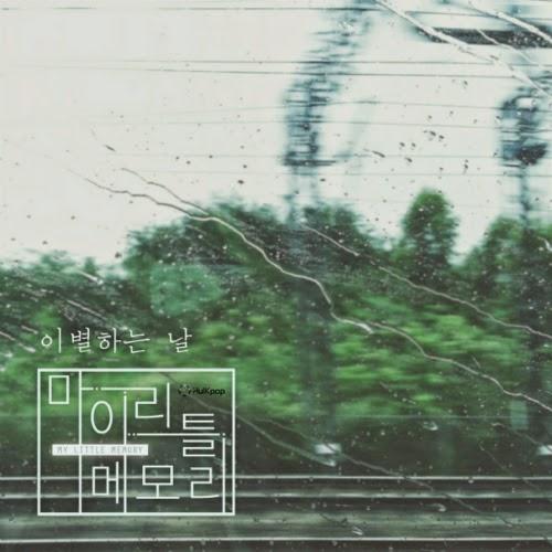 [Single] My Little Memory – 이별하는 날