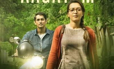 Aruvam movie download leaked online