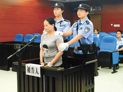 """Trung Quốc tử hình """"Trùm"""" đường dây bán trẻ em từ Việt Nam, đã thực hiện trót lọt 20 trẻ"""