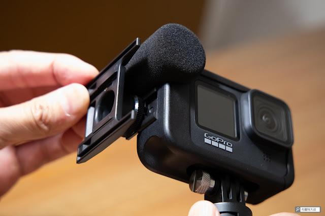 【開箱】發揮 GoPro 攝影機完整擴充能力 - Media Mod 媒體模組 - 使用側邊冷靴要注意麥克風防風套