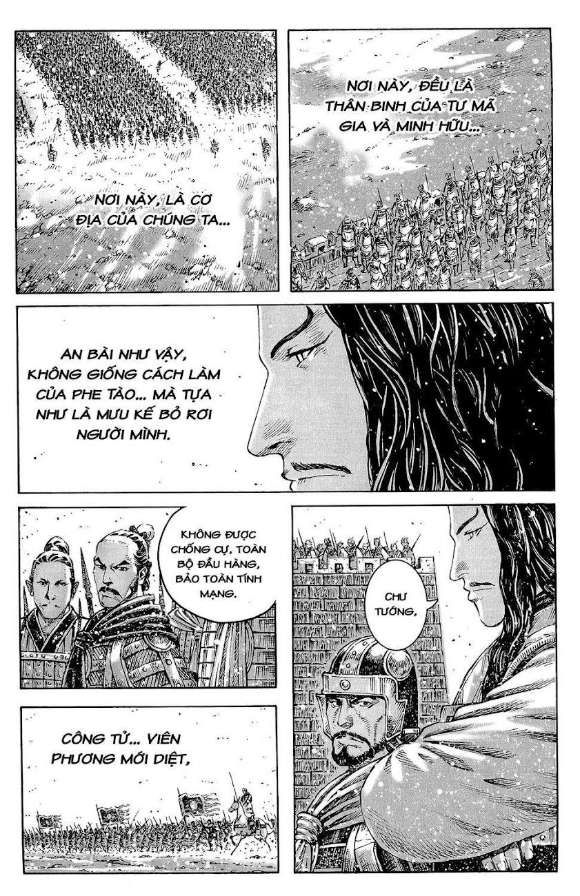 Hỏa phụng liêu nguyên Chương 358: Đuổi hổ diệt sói [Remake] trang 17