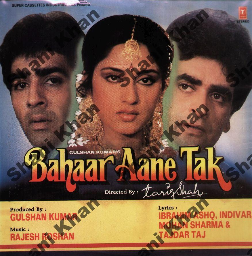 Bhar aane tak film songs / Family matters season 2 episode 20