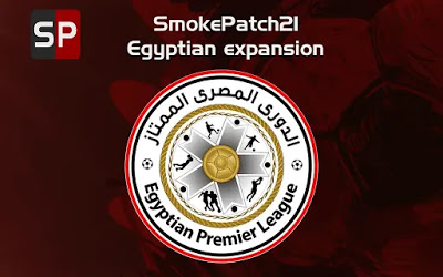 """eFootball PES 2021 - """"Egyptian Premier League"""" Patch ( smokepatch21 version 21.3.3 or newer)"""