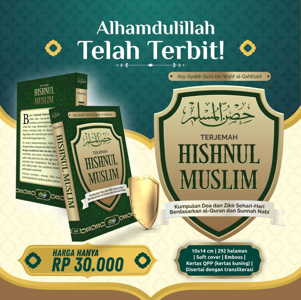 Buku Terjemah Hishnul Muslim Attuqa