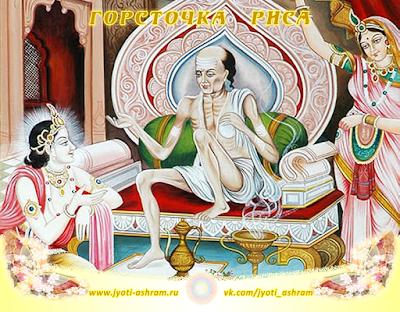Кришна и Судама - Акшайа-тритья