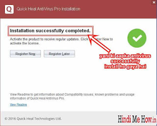 Computer antivirus download full version