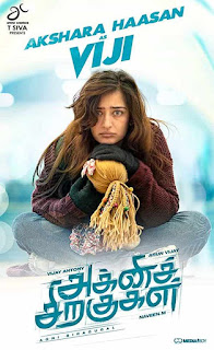 Agni Siragugal First Look Poster 1