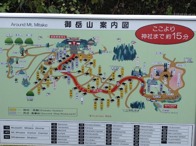 Mount Mitake map
