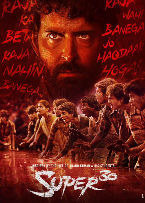 Super 30 Full Movie Download Filmywap Tamilrockers Filmyhit Pagalworld
