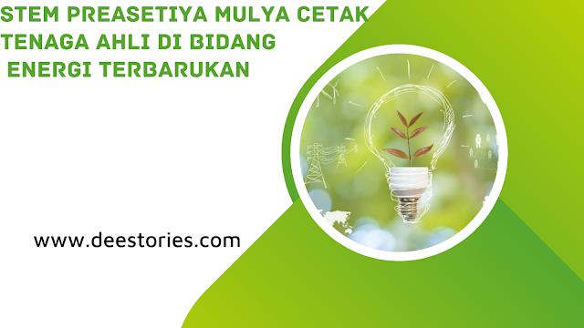 STEM Prasetiya Mulya