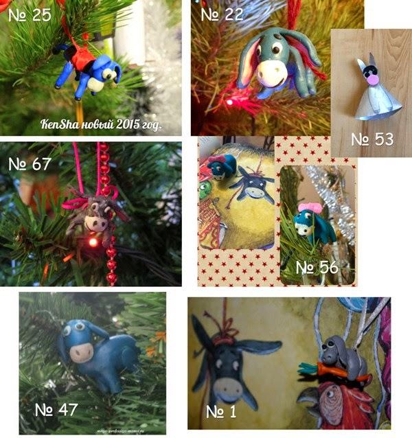 Приключения Новогодних игрушек Ракитина
