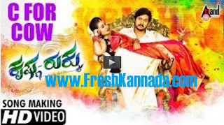 Krishna Rukku C for Cow Full HD Video Download