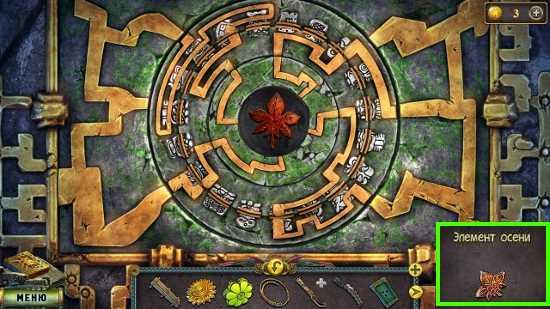 путем вращения дисков прокладываем путь и получаем элемент осени в игре наследие 2 пленник