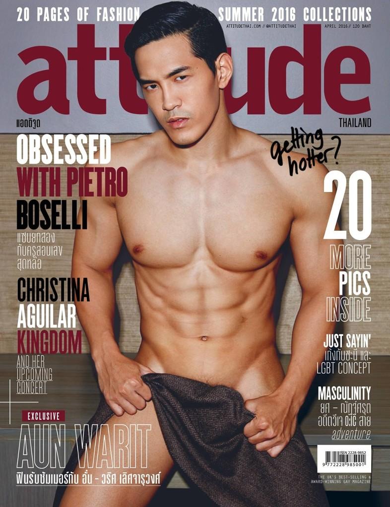 bodyfitness model