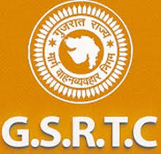 GSRTC conductor waiting list (2019) || GSRTC Conductor Selection list & Waiting List (2019)
