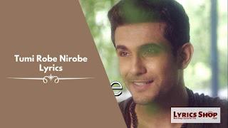 [ Full Lyrics ] Tumi Robe Nirobe Lyrics | Rabindra Sangeet | LyricsShop