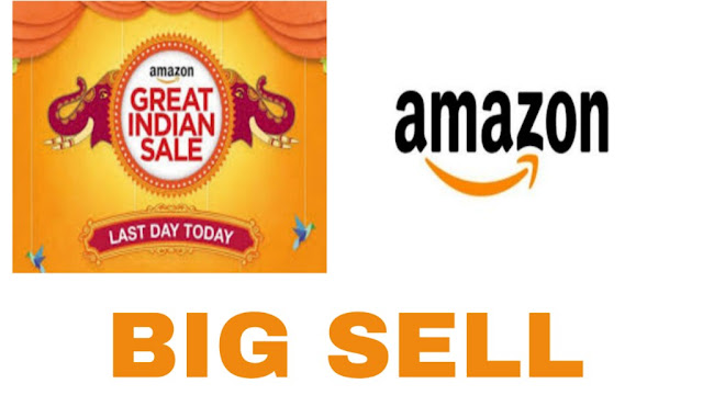 'Amazon Festive Home' to see Products: Special Offer of Great Indian Festival Sale