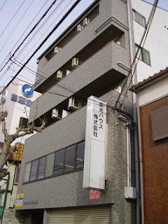 http://www.as-he-sakai.com/es/rent_building/714424