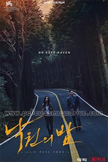 Noche en el Paraíso (2020) [Latino-Coreano] [1080P] [Hazroah]