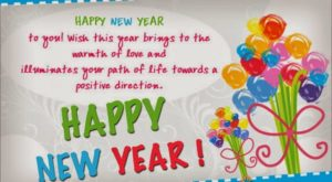 Happy New Year 2020 Greetings Images For Friends And Family