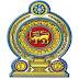 BREAKING; நாளை முதல் ஊரடங்குச் சட்டம் 6 மணித்தியாலமாக குறைப்பு - மாவட்டங்களுக்கு இடையிலான போக்குவரத்துக்கும் அனுமதி
