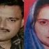 कानपुर एनकाउंटर: विकास दुबे की पत्नी रिचा के बारे में पुलिस ने किया ये बड़ा खुलासा