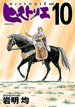 Historie Manga