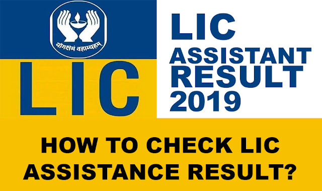 LIC Assistant Result 2019