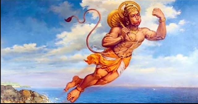 Hanuman mantra.