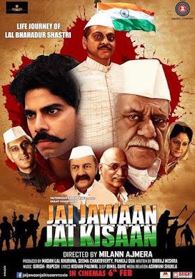 Jai Jawaan Jai Kisaan (2020) Hindi 720p   480p HDRip ESub x264 800Mb   300Mb