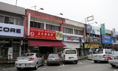 Kaka-Lok-Restaurant