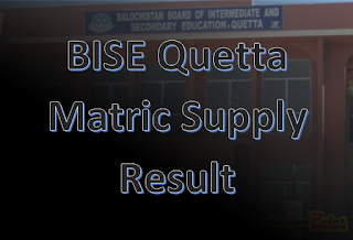 BISE Quetta Board Matric Supplementary Result 2020