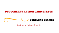 Puducherry_Ration_Card_Status_And_Details
