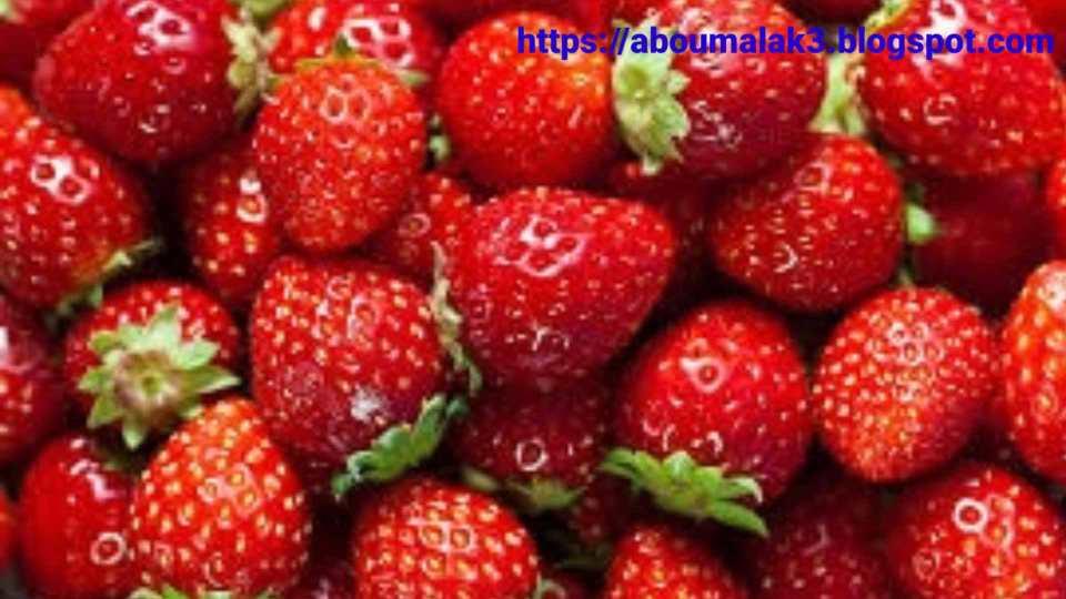 فوائد الفراولة - الفواكه المضادة للأكسدة.