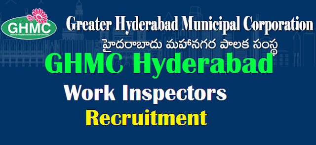 GHMC Hyderabad Recruitment 2018 Apply Online 175 Job Vacancies Telangana Municipal Corporation Recruitment 2018– 175 GHMC Technical & Non Technical Vacancy GHMC Recruitment 2018 Apply Online 175 Job Vacancies 07 May 2018 | Telangana Municipal Corporation Recruitment 2018– 175 GHMC Technical & Non Technical Vacancy | GHMC Work Inspector Recruitment 2018 – 175 Technical & Non Technical Vacancy | GHMC Work Inspector Recruitment 2018 – Apply Online 175 Post GHMC Recruitment 2018. ghmc-recruitment-technical-non-technical-work-inspector-apply-online-hall-tickets-admit-cards-answer-key-results-rcueshyd.gov.in