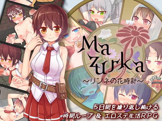 [H-GAME] Mazurka Rinne Flower Clock JP