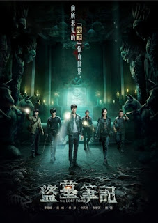 The Lost Tomb (2015) บันทึกจอมโจรแห่งสุสาน Ep.1-10 END ซับไทย
